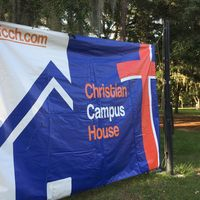 LOCAL: UF Campus House