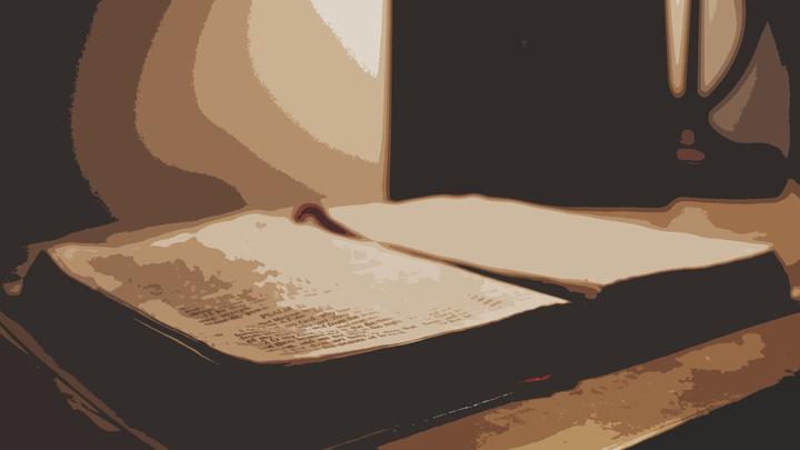 Medium bible