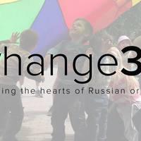 Change 30